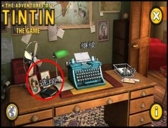 TinTin1-www.download.ir