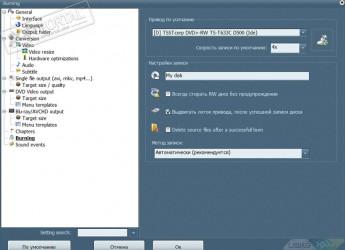 VSO Video Converter 1.1.0.29
