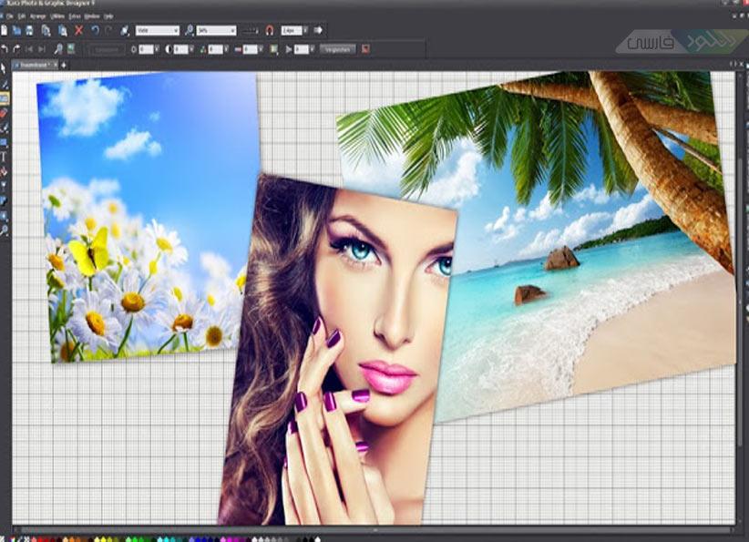 مجموعه نرم افزار گرافیکی زارا Xara Graphic All-in-One Suite