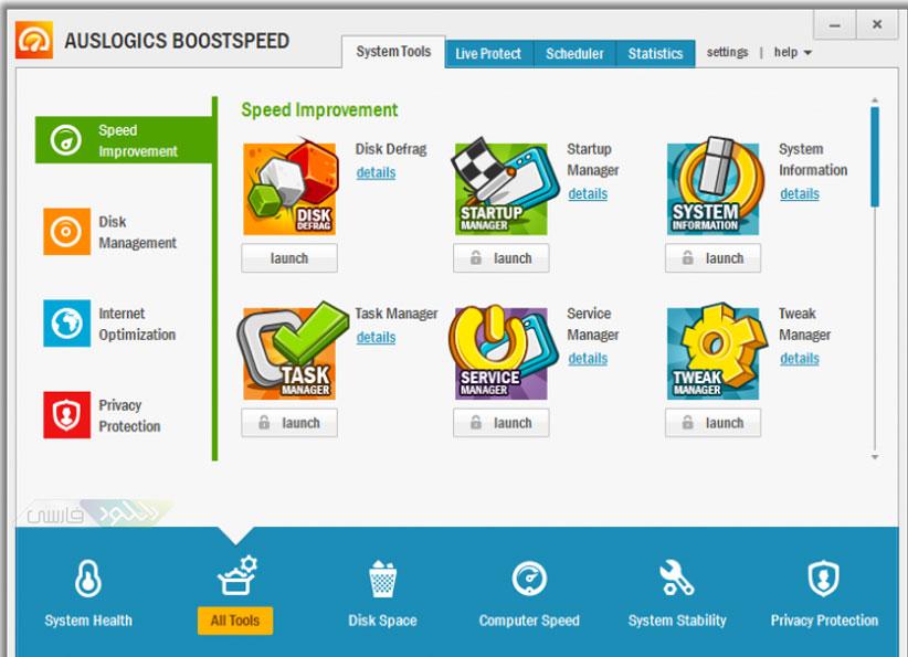 Auslogics BoostSpeed Premium 7.7.0.0 + RePack & Portable - Ускорение Ра