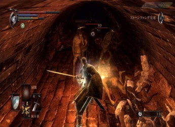 Demon's.Souls-4.www.Download.ir