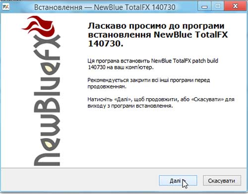 دانلود آخرین نسخه نرم افزار Newblue Totalfx پلاگین ویرایش فیلم