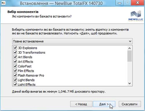 Newblue.Totalfx.3.Build140730.2.www.Download.ir