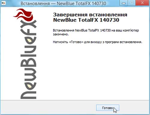 Newblue.Totalfx.3.Build140730.4.www.Download.ir