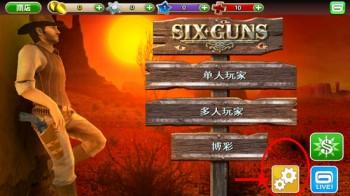 Six-Guns1-www.download.ir