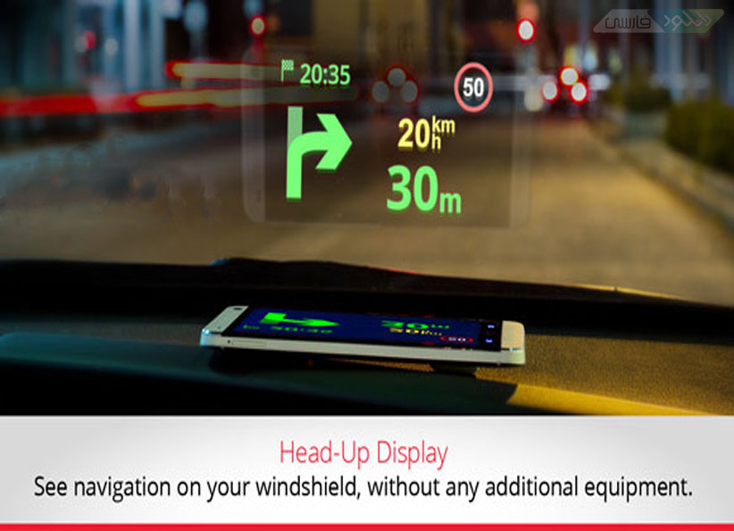 دانلود مسیریاب Sygic GPS Navigation 2014 Full Maps اندروید