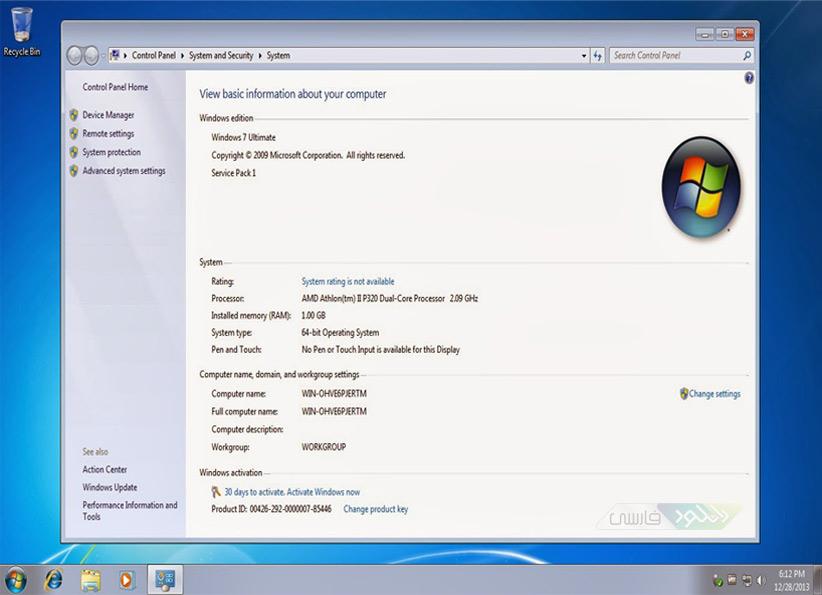 clé dactivation windows 7 edition integrale gratuit 2009