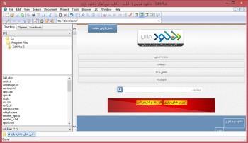 EditPlus-www.download.ir-2
