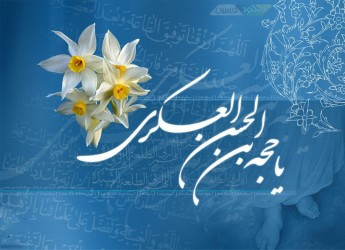 Nime.Shaban-2.www.Download.ir