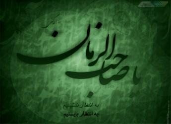 Nime.Shaban-3.www.Download.ir