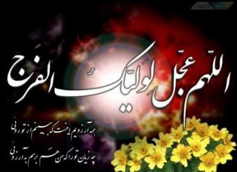 Nime.Shaban-4.www.Download.ir