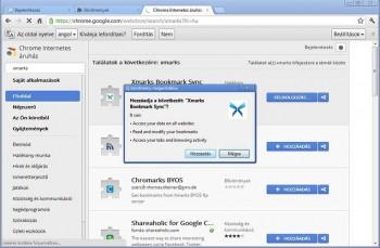 دانلود نرم افزار Xmarks Bookmark Manager ذخیره آدرس های اینترنتی