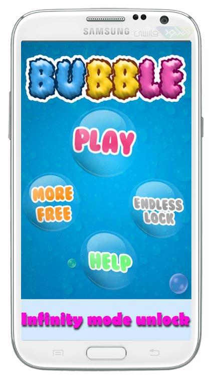 Bubble-Lamp-4.www.download.ir