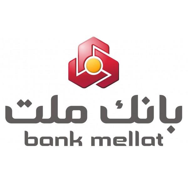 امکان پرداخت آنلاین به فروشگاه دانلود فارسی اضافه شد