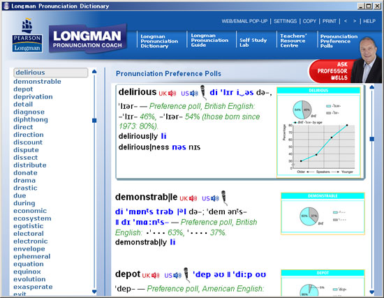 دانلود نرم افزار دیکشنری تلفظ لانگمن Longman Pronunciation Dictionary