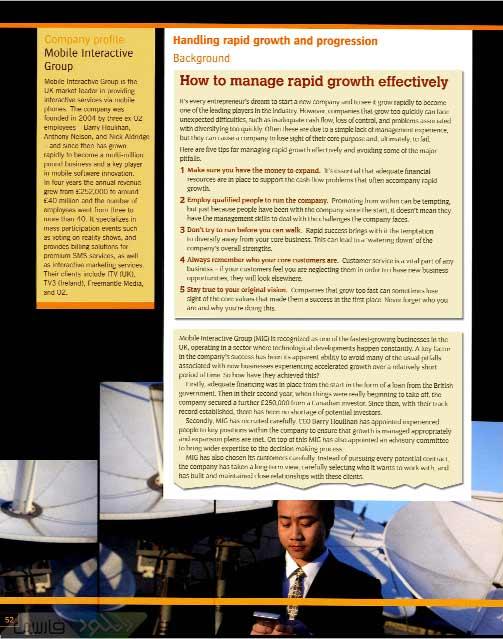 دانلود کتاب های Business Result آموزش زبان انگلیسی برای کار و تجارت