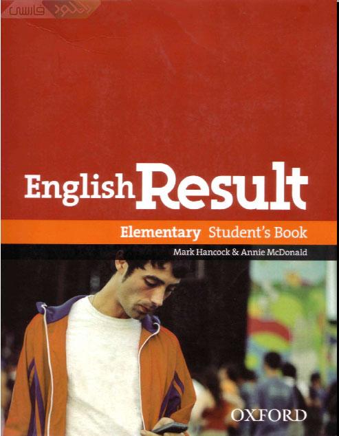 دانلود کتاب های English Result آموزش زبان انگلیسی