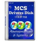 MCS-Drivers-Disk-Logo