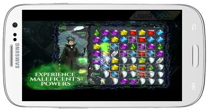 Maleficent.FreeFall-5.www.Download.ir