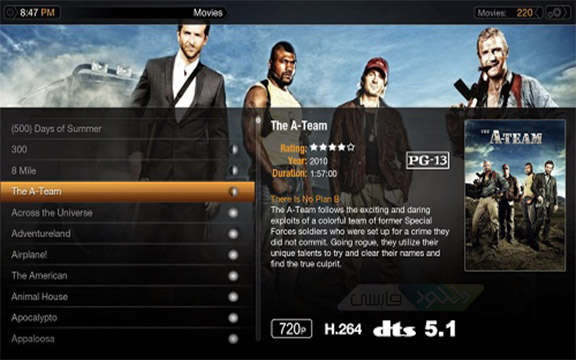 Plex-media-server1.www.download.ir