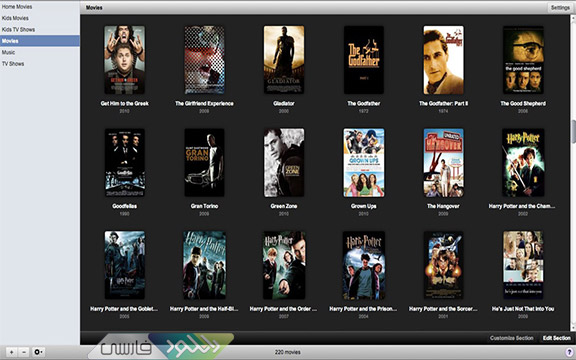 Plex-media-server2.www.download.ir