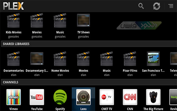 Plex-media-server3.www.download.ir