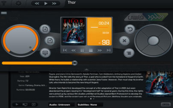 Plex-media-server5.www.download.ir