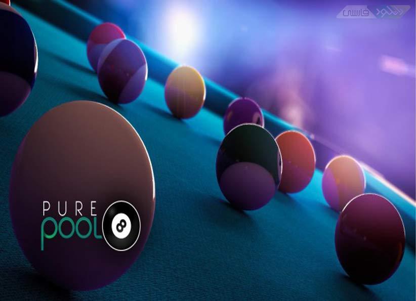 دانلود بازی Pure Pool برای کامپیوتر