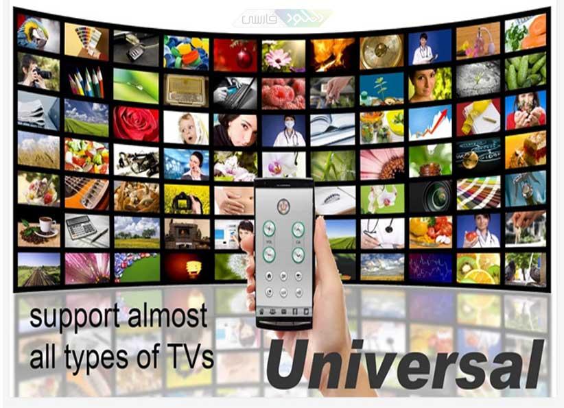 دانلود آخرین نسخه نرم افزار Remote Control for TV برای اندروید