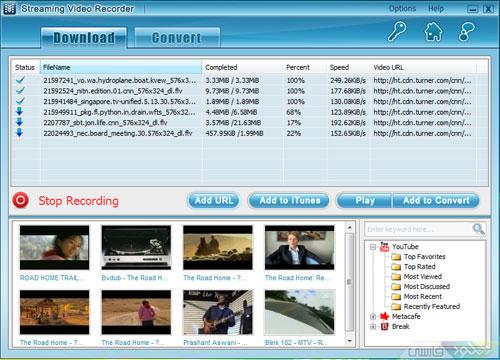 دانلود نرم افزار Apowersoft Streaming Video Recorder