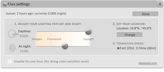 دانلود نرم افزار F.lux تغییر روشنایی صفحه نمایش