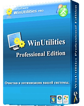 winutilities 13.23