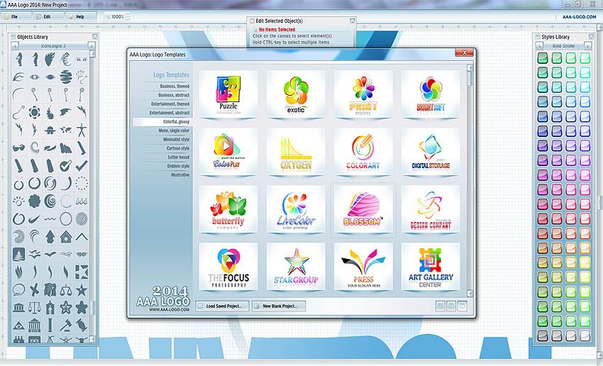 دانلود نرم افزار AAA Logo طراحی لوگو