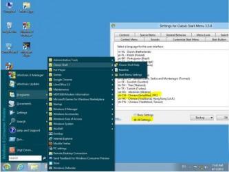 دانلود آخرین نسخه نرم افزار Classic Shell تبدیل ویندوز به حالت کلاسیک
