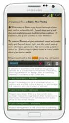 دانلود نرم افزار Moon Reader Pro کتاب خوان حرفه ای برای اندروید