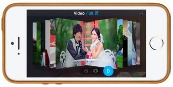 MovieStudio.iOS-4.www.Download.ir