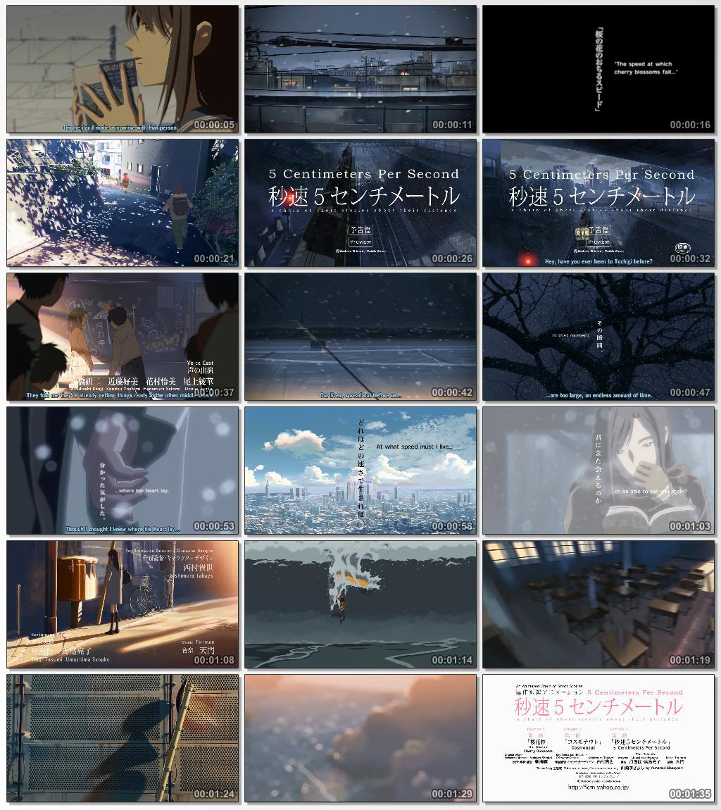 5 Centimeters Per Second Trailer HD.mp4_thumbs_[2014.10.19_16.34.04]