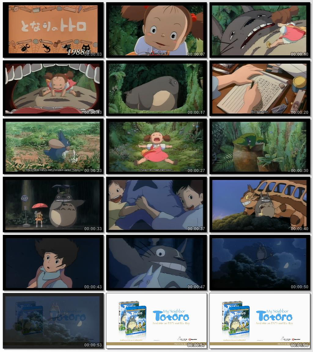 My Neighbor Totoro - Official Trailer.mp4_thumbs_[2014.10.04_02.34.56]