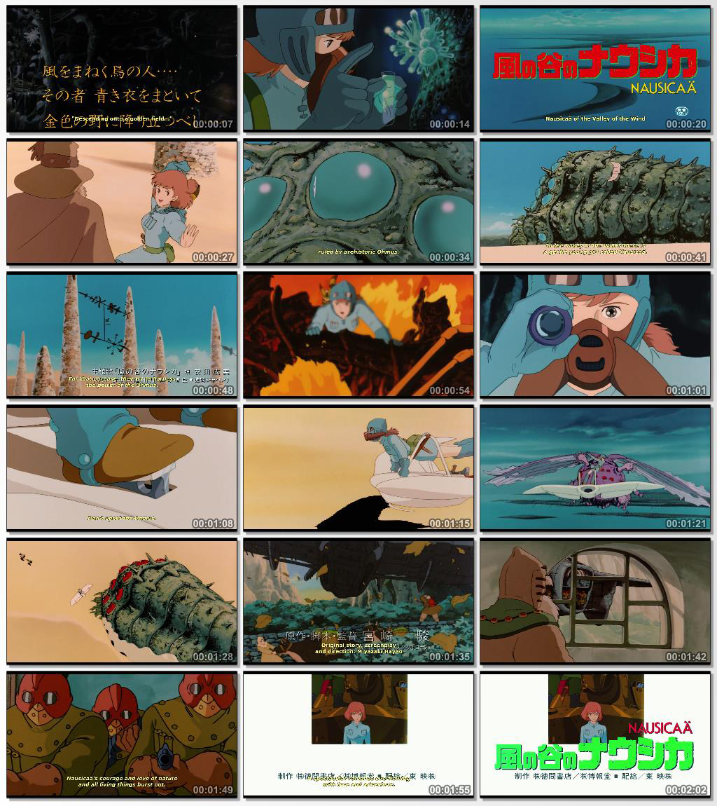 Nausicaä of the Valley of the Wind - Official Trailer.mp4_thumbs_[2014.10.07_04.59.13]