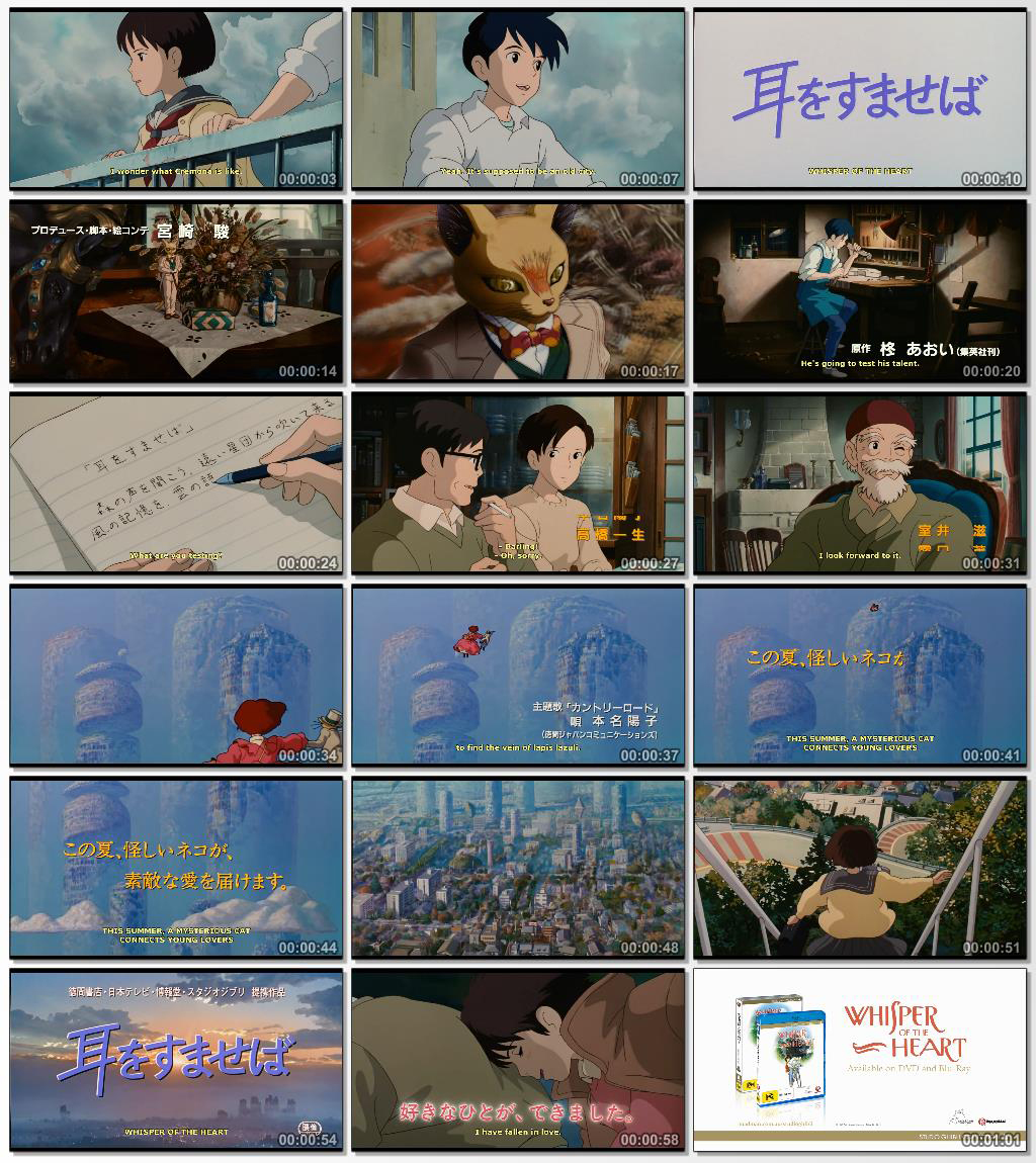 Whisper of the Heart - Official Trailer.mp4_thumbs_[2014.10.12_11.39.15]