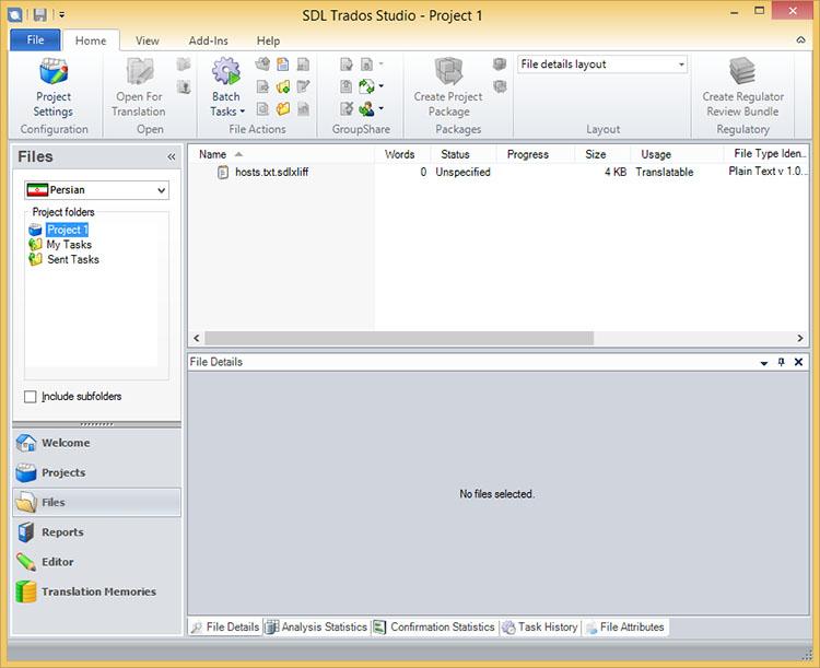 دانلود نرم افزار SDL Trados Studio مترجم ترادوس
