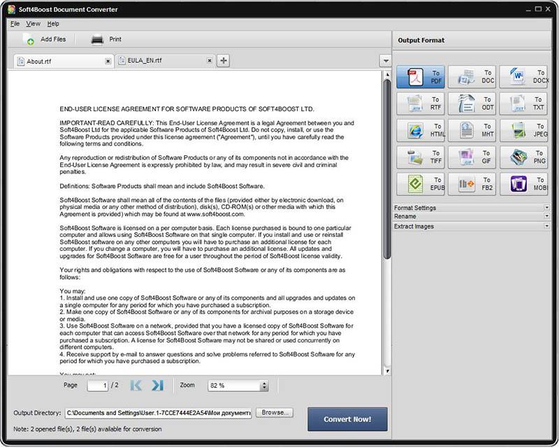 دانلود نرم افزار Soft4Boost Document Converter مبدل اسناد