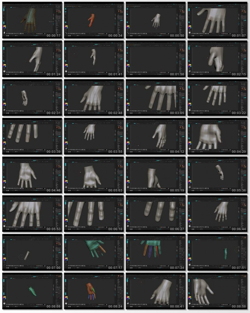 Digital.Tutors.Sculpting.Human.Hands.and.Feet.in.ZBrush.www.Download.ir