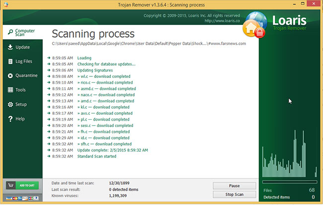 https://download.ir/wp-content/uploads/2015/02/Loaris.Trojan.Remover.1.3.6..Screen.Shot_.1.www_.Download.ir_.jpg