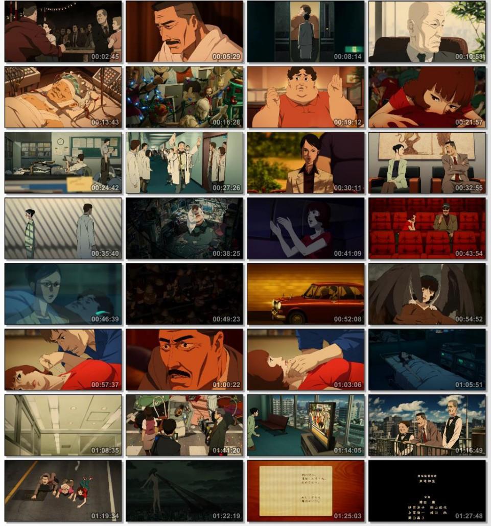 Paprika.2006.BluRay.720p.www.download.ir.mkv_thumbs_[2015.02.24_10.57.55]