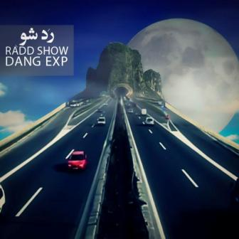 Dang-Show-Radd-Show.www.Download.ir