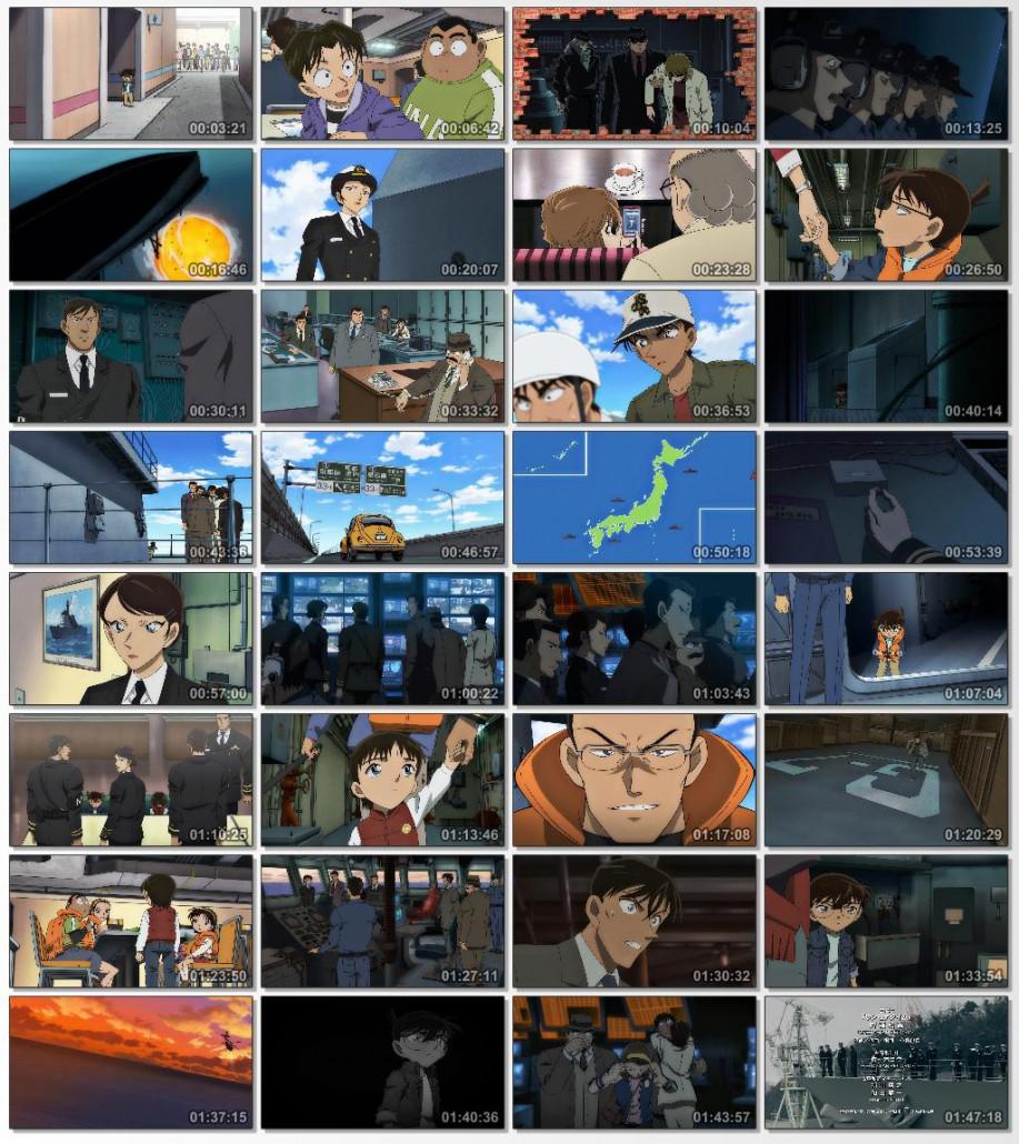 دانلود انیمیشن کارتونی Detective Conan Private Eye Distant Sea