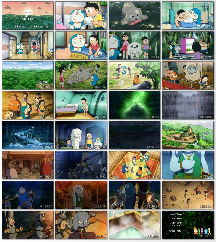 دانلود انیمیشن کارتونی Doraemon Nobita and the Haunts of Evil