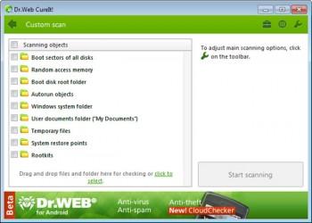 دانلود آخرین نسخه آنتی ویروس Dr.Web CureIt