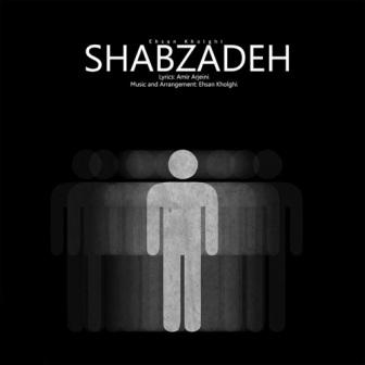 Ehsan-Kholghi-Shabzadeh.www.Download.ir